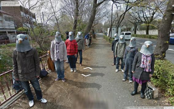 Bird heads in Japan