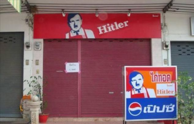 Hitler Chicken in Thailand