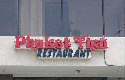 Phucket-thai-photo-u1