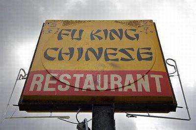 Fu-king-chinese-restaurant-photo-u1